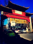 Gates to China Town Montreal